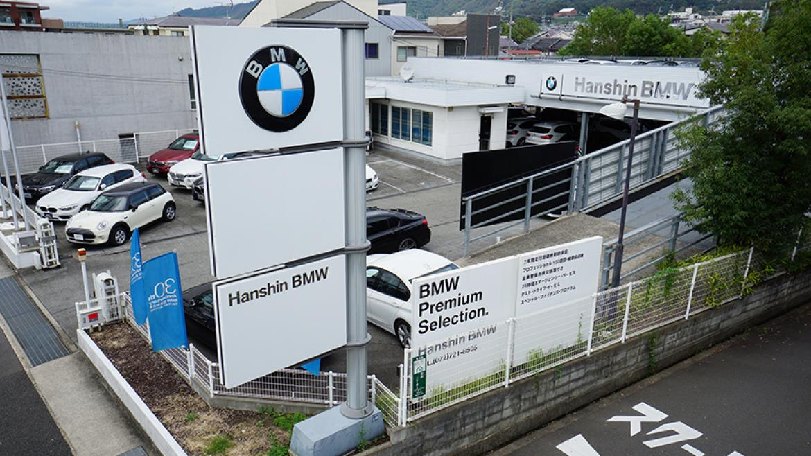 BMW Premium Selection 箕面