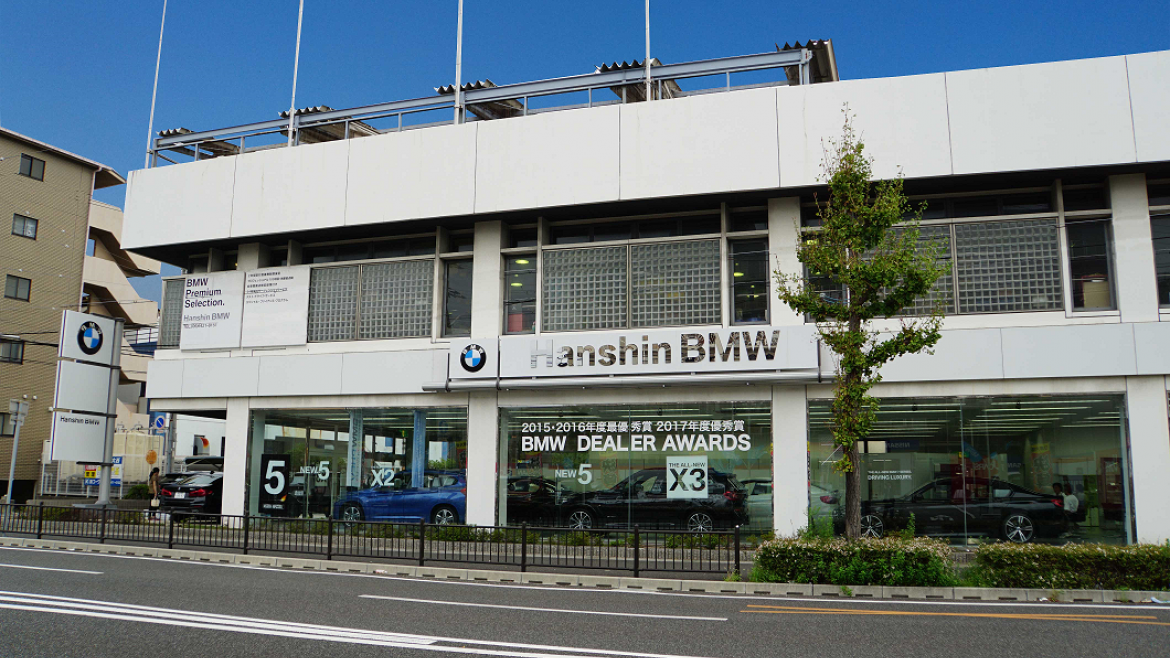 BMW Premium Selection 尼崎